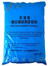 聚合物防水砂浆添加剂-抗渗宝/金能建优游注册平台价美物廉图片