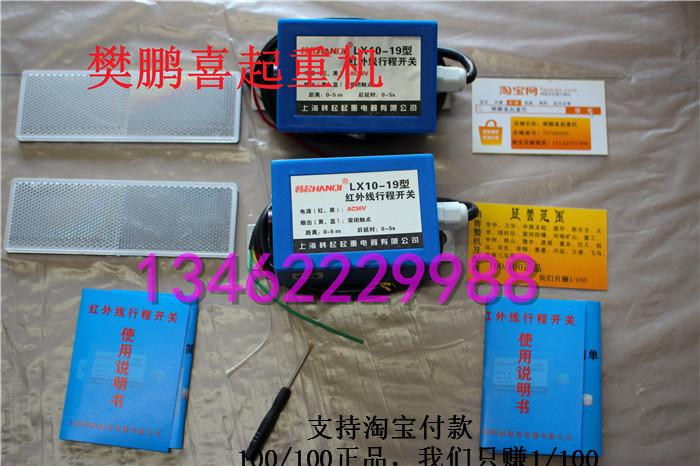 和龙起重机监控系统/和龙起重机监控系统厂家/和龙起重机监控系统价格