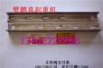 象山县2.8吨2.9吨起重机
