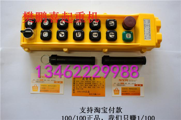 汾西县26吨天车 1元咨询出厂价 厂家价格