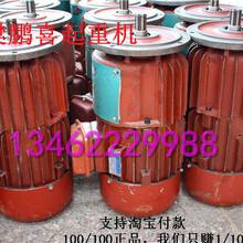 上海市天车√上海市天车整机安装方案图片