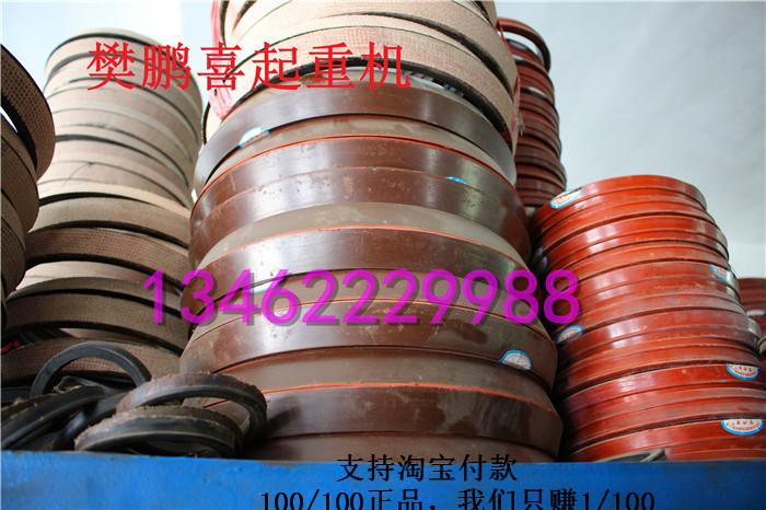 富裕县30吨龙门吊 1元咨询出厂价 供应