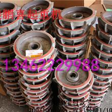 南城县56吨电动葫芦1元咨询出厂价更实用图片
