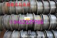 吴中旧的60吨74吨75吨100吨125吨140吨冶金双梁起重机调剂