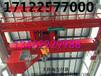 滨城区12吨航吊1元咨询出厂价施工安装