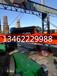 广西壮族自治桂林恭城二手架桥机提梁机轨道旧的买卖