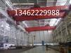 广西壮族自治桂林永福县二手行吊航吊轨道收售