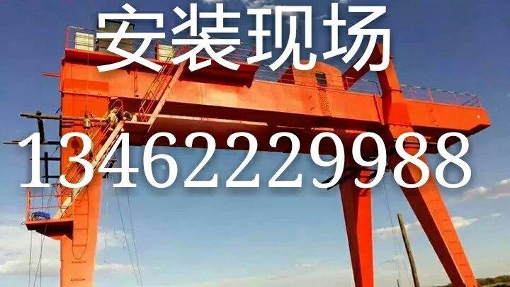 西乡县二手门式桥式起重机供应