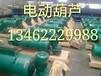 广东肇庆广宁县二手钢轨再用轨旧的回收