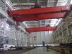 达日县70吨双梁起重机出售