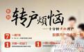 天津南开股票投资!网上证券营业厅最低佣金开户万一
