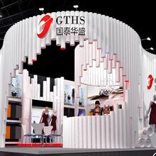 中欧国际展览承接第十九届中国国际农用化学品及植保展览会展台设计和搭建
