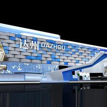 中欧国际展览专业承接展台设计搭建
