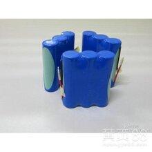 高端A品18650锂电池三并18650电池组移动电源电芯组三并电池