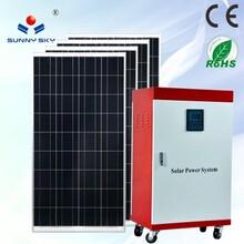 离网发电机,离网光伏发电系统,家用太阳能供电系统