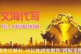 贵港项目代写专业代写可行性报告3日出稿