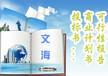 漳州专业代写可行性报告鸟瞰图等项目工业园区