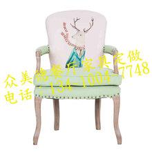 众美德家具厂家定做实木餐椅子咖啡椅休闲欧式靠背椅