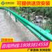 大关喷塑双波板公路钢护栏波形栏杆生产厂家