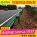 罗平波形板乡村公路护栏波形护栏供应商