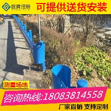 宁蒗高速护栏喷塑护栏板波形梁围栏定制