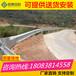 马龙公路防护栏波形梁护栏波纹钢围栏