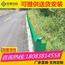 宜春高速护栏波形梁护栏双波镀锌板