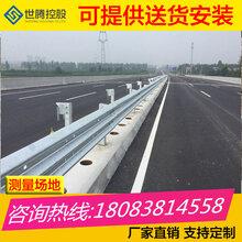 剑川高速护栏公路波形梁护栏镀锌板喷塑
