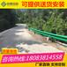 楚雄高速护栏板镀锌波形护栏公路波纹板规格