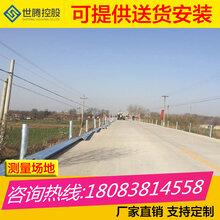 横峰高速护栏W型护栏波形梁围栏公路两侧
