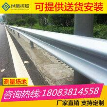 姚安高速护栏公路防撞栏波形护栏规格齐全