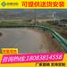 紅河金平縣現場測量施工鄉村防撞護欄