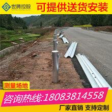 防撞护栏公路护栏板玉山防护双波板