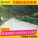 梁河波形护栏单价公路护栏型号双波镀锌板生产
