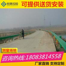 双波钢护栏公路防护栏镇宁波纹板围栏