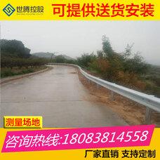 绥江县,车道防撞护栏,乡村安防公路护栏厂家,隔离护栏