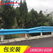 华坪镀锌板护栏双波护栏波形栏杆规格