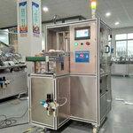 折叠面膜机全自动折叠包装机多少钱
