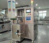 全自动折面膜机多少钱面膜折棉机生产厂家直销