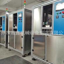 自动灌装机全自动眼贴膜包装生产线广州厂家图片