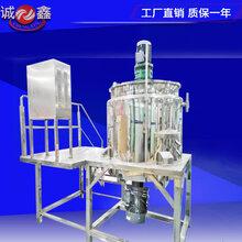 液体搅拌反应釜不锈钢电加热反应釜化妆品搅拌机