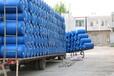 安阳1吨IBC桶200L塑料桶尺寸塑料容器