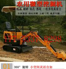 厂家直销履带挖掘机小型挖掘机整机配件