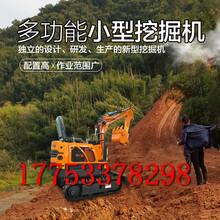 履带式挖掘机小型挖掘机迷你型挖掘机小型挖掘机整机配件
