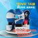 广州卓远虚拟现实滑雪机虚拟现实体验店vr体验店县城能接受么