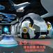 VR设备厂家天地行哇噻虚拟现实体验馆vr全套设备大概多少钱