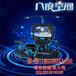 虛擬現實體驗館加盟樂奇搖搖9d影院設備vr體驗店加盟
