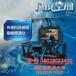 广州卓远虚拟现实天地行9dvr虚拟现实体验馆vr大型设备