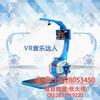 VR体验馆加盟时空穿梭机虚拟现实体验店虚拟现实体验馆