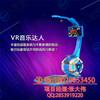 VR设备多少钱HTC空间定位9d虚拟现实体验馆虚拟体验馆